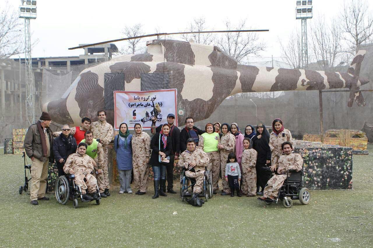 پینت بال معلولین
