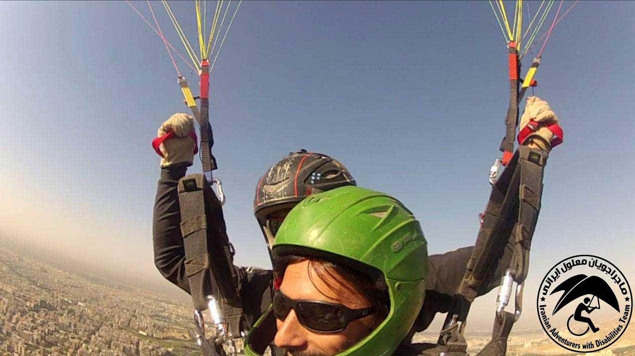IADT-Paraglider